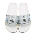 Raf Simons Silver adidas Originals Edition Micro Adilette Slides
