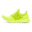 adidas Originals Yellow Ultraboost 1.0 DNA Sneakers