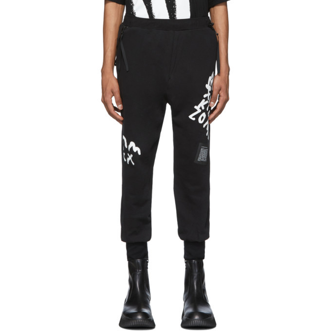 Photo: Julius Black Graphic Lounge Pants