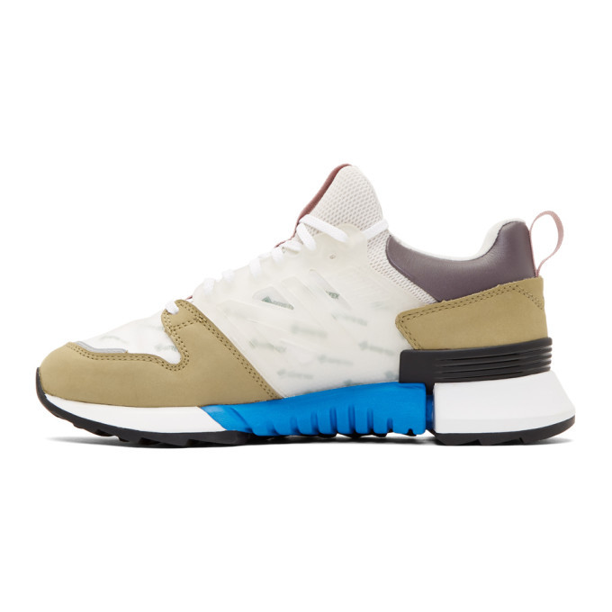 New Balance Brown Tokyo Design Studio R-C2 Sneakers New Balance