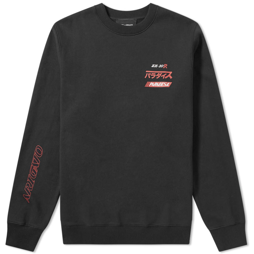 Photo: Axel Arigato Renzo Logo Crew Sweat Black