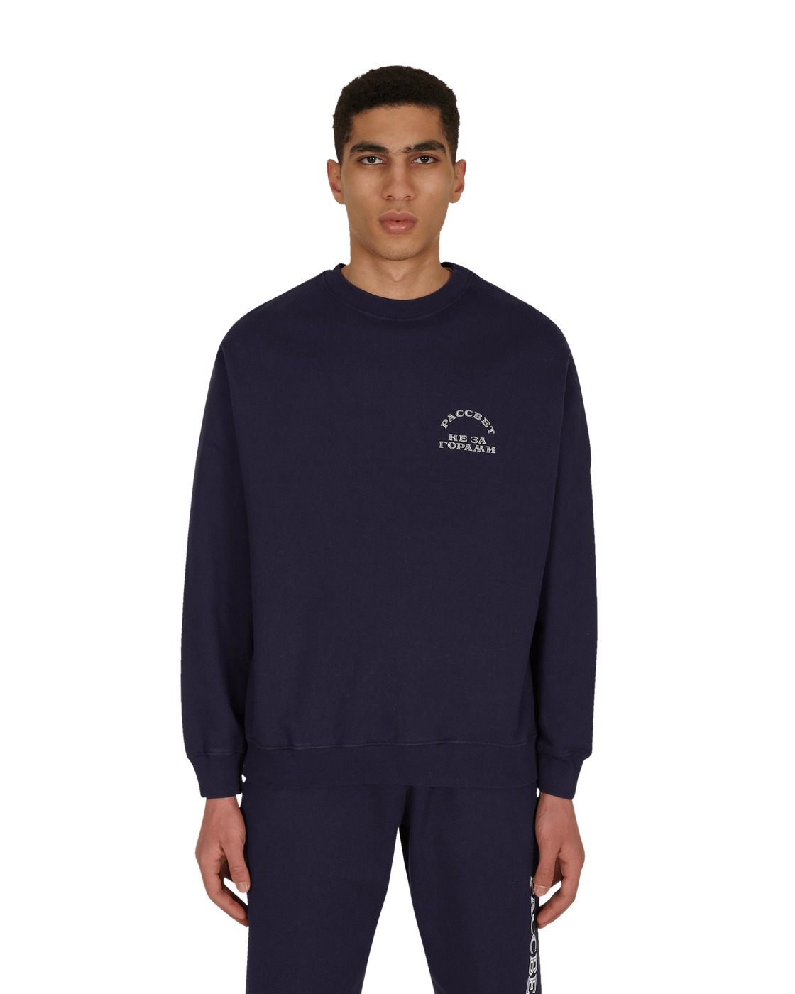 Photo: Paccbet Printed Crewneck Sweatshirt Navy