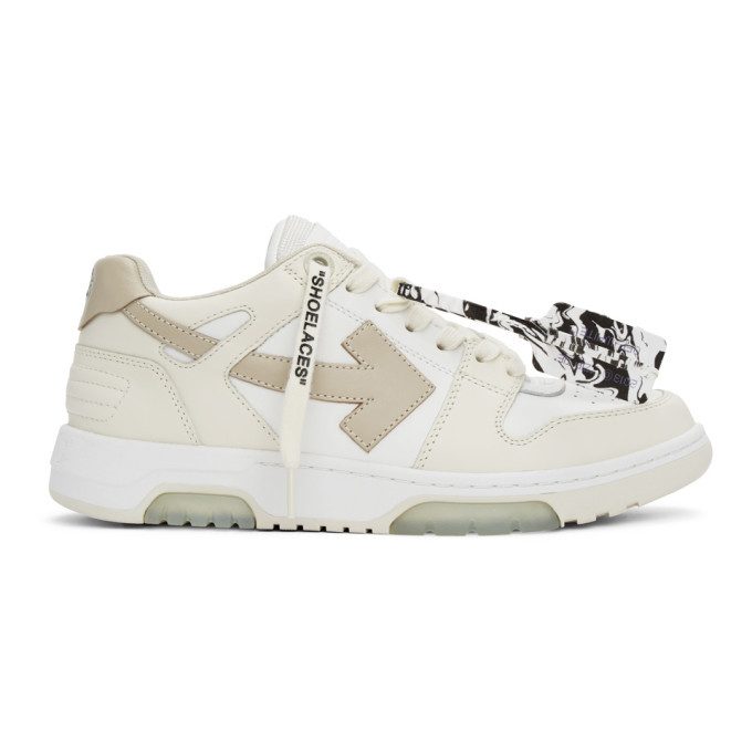 Photo: Off-White White and Taupe Out Of Office Sneakers