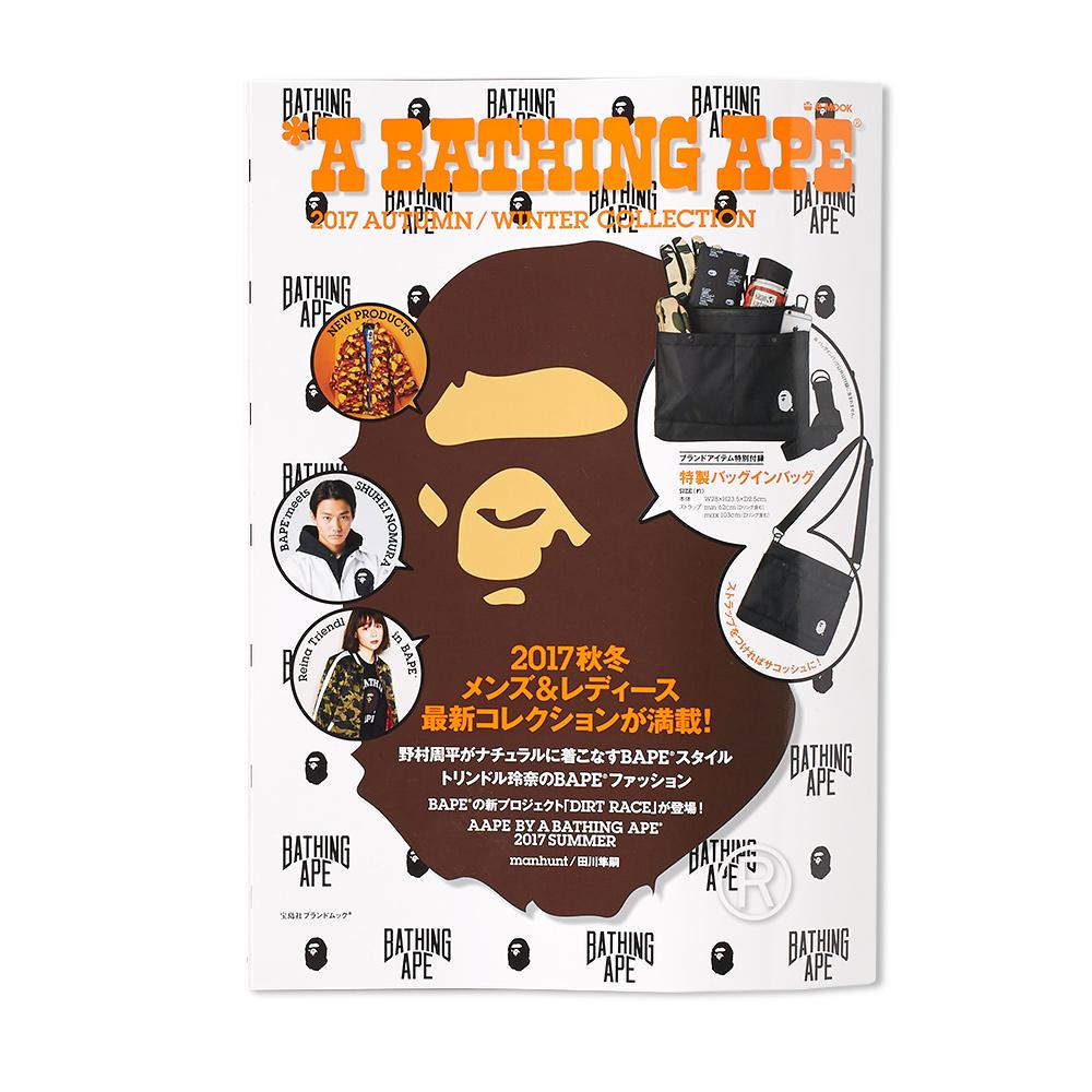 Photo: A Bathing Ape e-Mook AW17 Magazine