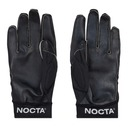 Nike Special Project Nocta Superbad 5.0 Football Gloves Black/Silver