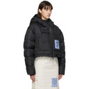 MCQ Black Hooded Puffer Jacket