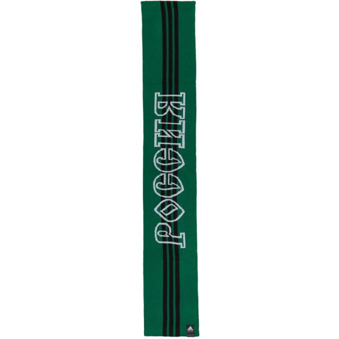 Photo: Gosha Rubchinskiy Green and Black adidas Originals Edition Knit Scarf