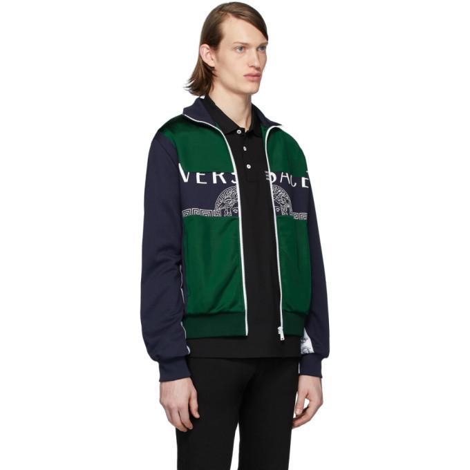 Versace Green and Navy Medusa Track Jacket