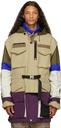 Sacai Beige & Green Melton Jacket