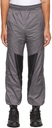 MCQ Grey Lightweight Parachute Track Pants