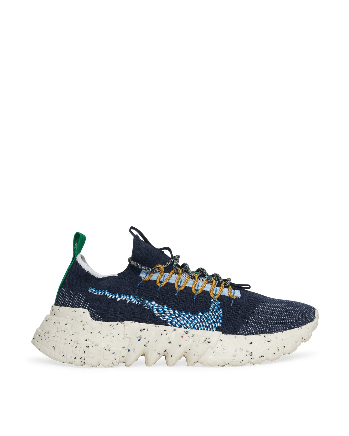 Photo: Nike Space Hippie 01 Sneakers Obsidian/Signal Blue
