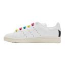 Stella McCartney White adidas Originals Edition Stan Smith Sneakers