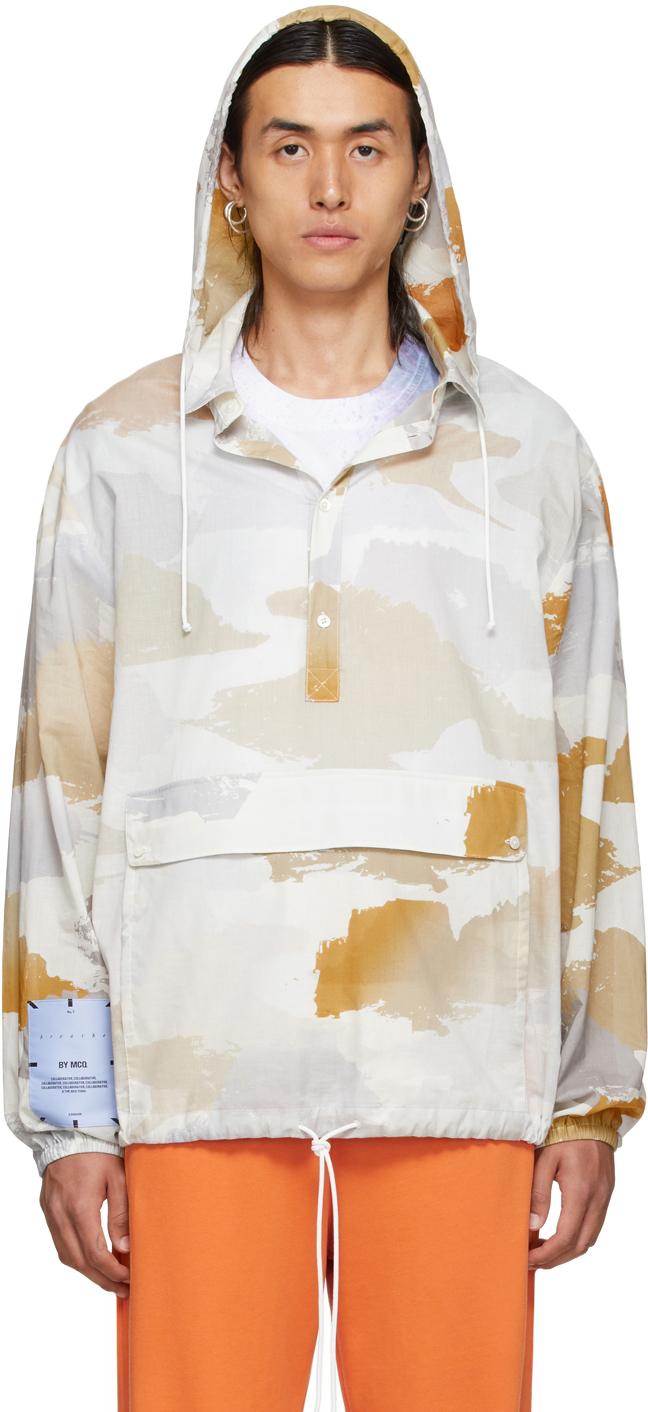 Photo: MCQ White Parachute Landscape Jacket