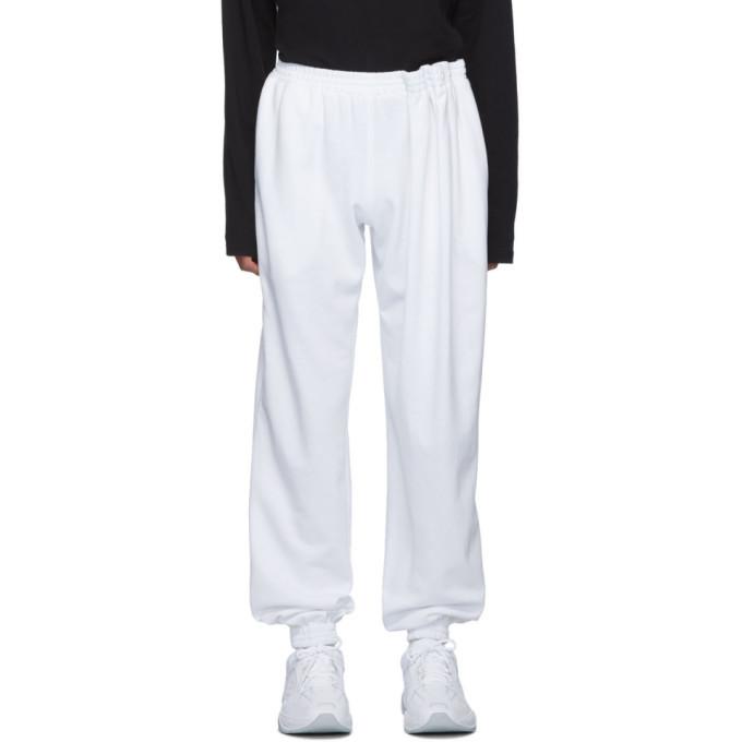 Photo: Bianca Saunders SSENSE Exclusive White Ripple Lounge Pants