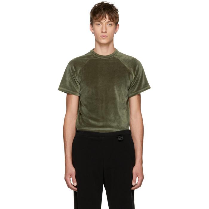 GmbH Green Velvet Cem T-Shirt