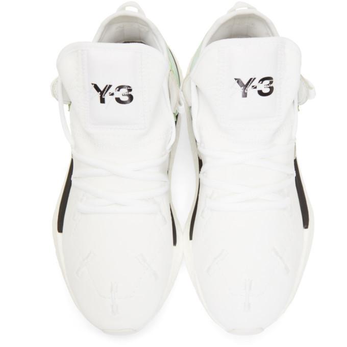 Y-3 White Kusari II Sneakers