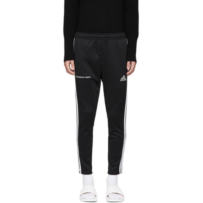 Photo: Gosha Rubchinskiy Black adidas Originals Edition Track Pants