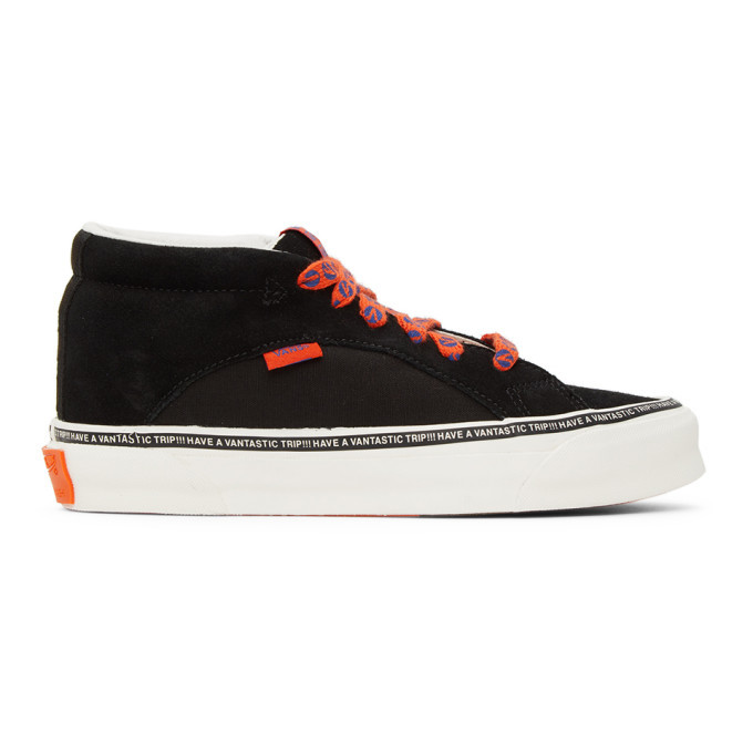 Photo: Vans Black and Orange Taka Hayashi Edition Snake Trail LX Sneakers