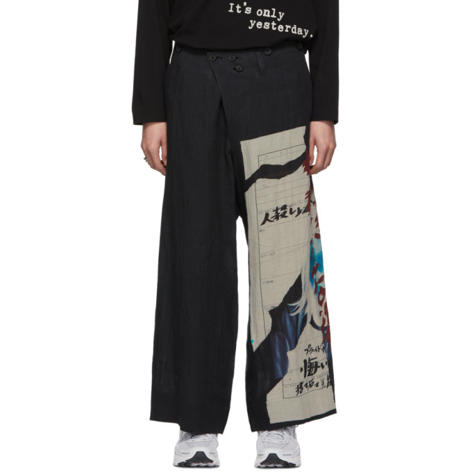 Photo: Yohji Yamamoto Black Classic No Visitors Trousers