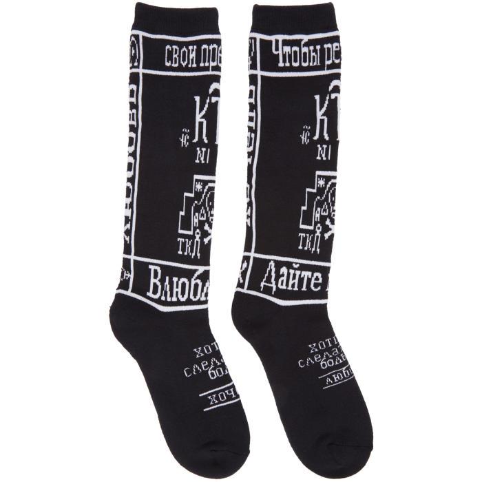Photo: KTZ Black Church Print Socks