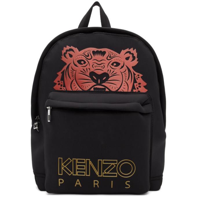 Photo: Kenzo Black Large Tiger Backpack