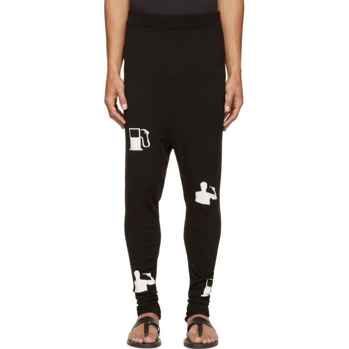 Photo: Thamanyah Black and White Tech Knit Lounge Pants