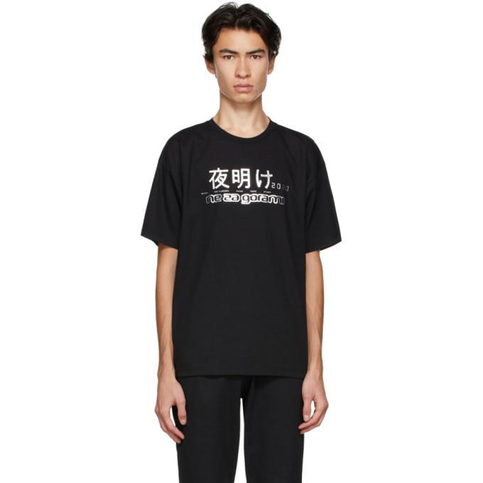 Photo: Rassvet Black Olympic T-Shirt