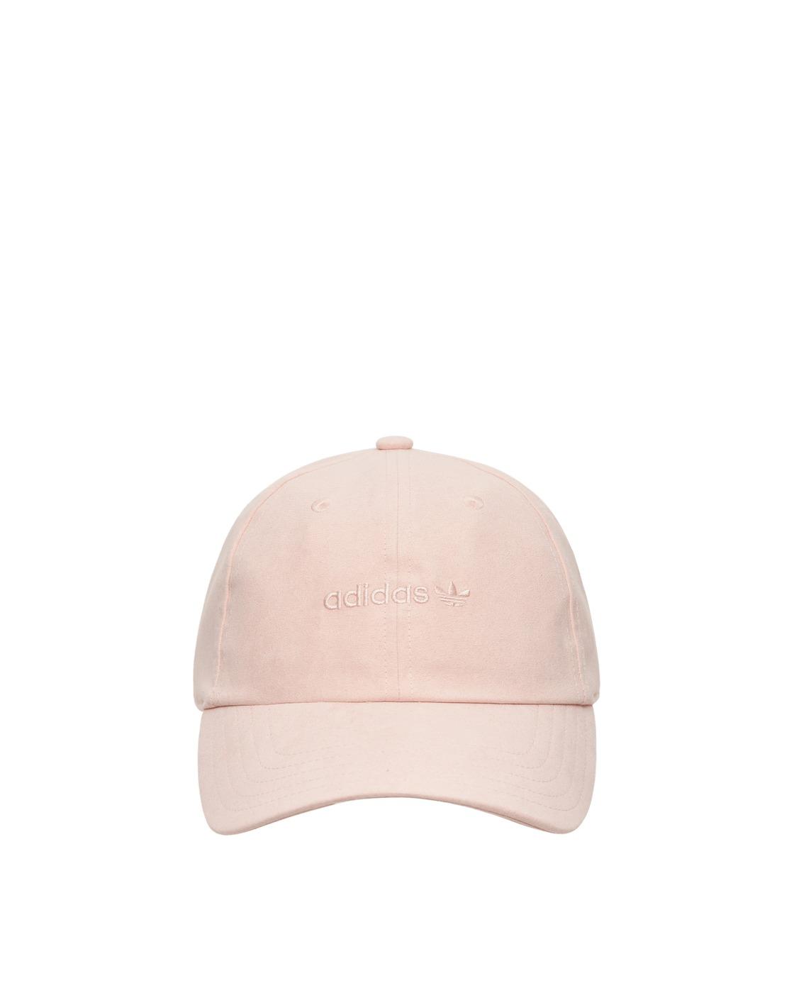 Adidas Originals Suede Bb Cap Vap Pink