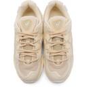 GmbH Beige Asics Edition Gel-Kayano 5OG Sneakers
