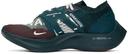 Nike Green & Burgundy Gyakusou ZoomX Vaporfly Next Sneakers