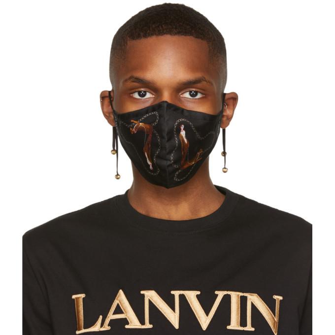 Photo: Lanvin Black Silk Leopard Mask