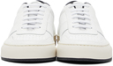 Common Projects White & Black Bball '90 Low Sneakers