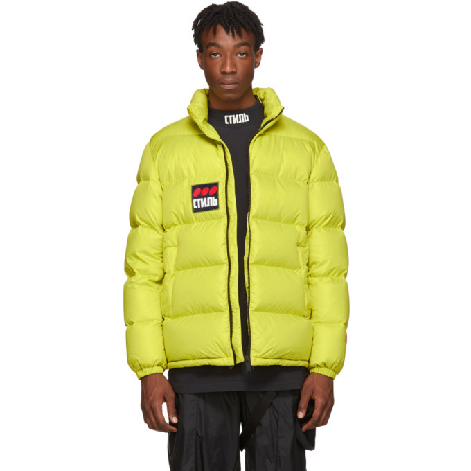 Photo: Heron Preston Yellow Down Style Dots Jacket