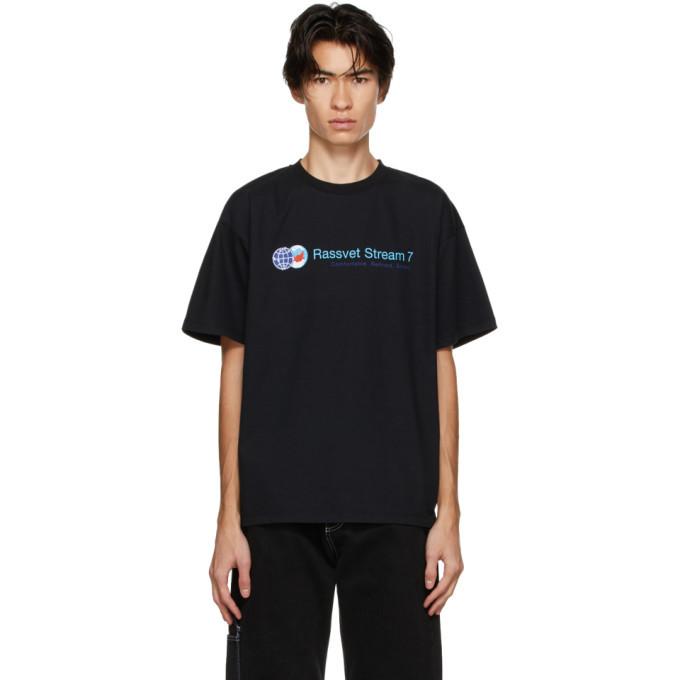 Photo: Rassvet Black Logo Stream 7 T-Shirt