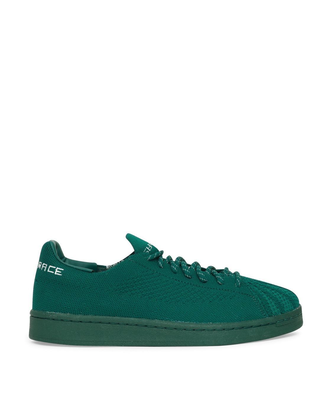 Adidas Originals Pharrell Williams Superstar Pk Sneakers Dark Green