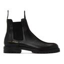 Common Projects Black Winter Chelsea Boots