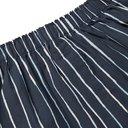 Sunspel - Striped Cotton Boxer Shorts - Blue