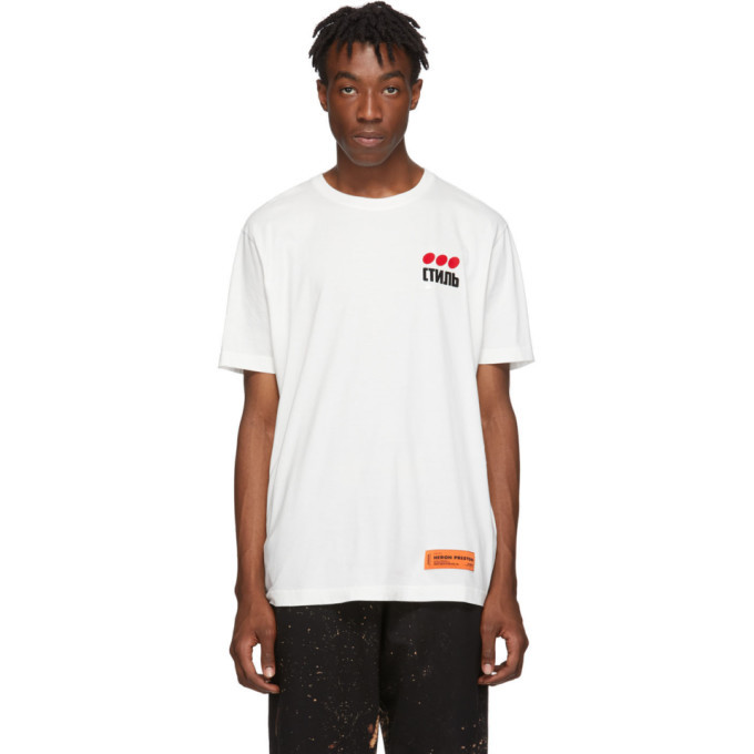 Photo: Heron Preston White Style Dots Regular T-Shirt
