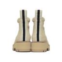 3.1 Phillip Lim Beige Suede Avril Boots