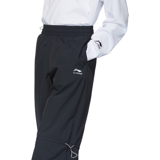 Li-Ning Black Adjustable Track Pants