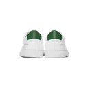 Common Projects White and Green Retro Low Sneakers