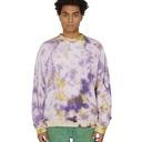 Kapital Fleecy Knit Bivouac Big Crewneck Sweatshirt Purple/Yellow