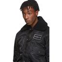 GmbH Black Satin Prem Pilot Bomber Jacket