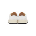 Common Projects White Retro Low Special Edition Sneakers
