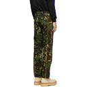 Martine Rose Green Camo Trousers