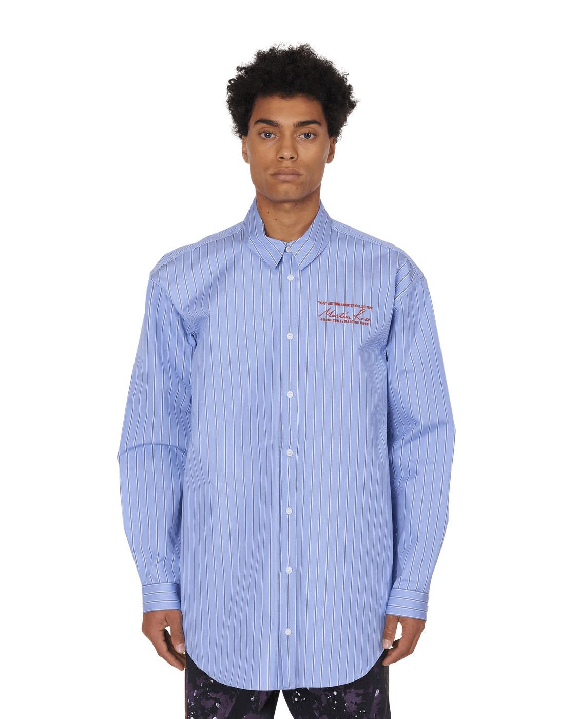 Photo: Martine Rose Oversized Bonded Shirt Blue Stripe