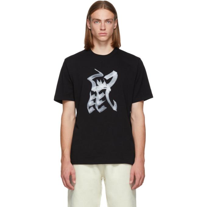 Photo: Vetements Black Rat Chinese Zodiac T-Shirt