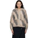 Stella McCartney Beige Alpaca and Wool Looped Stitch Jacket
