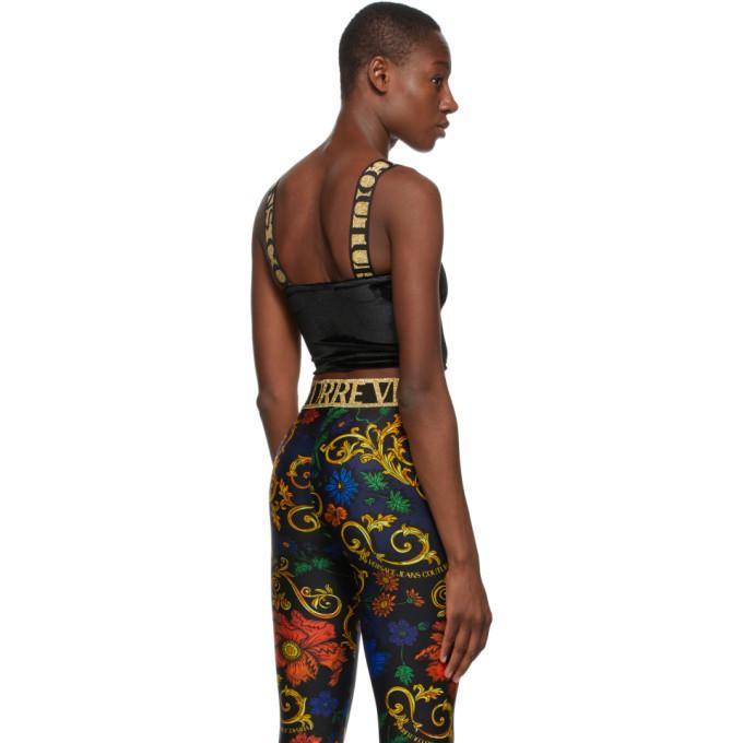 Versace Jeans Couture Black Velvet Crop Tank Top