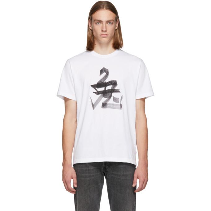 Photo: Vetements White Rabbit Chinese Zodiac T-Shirt